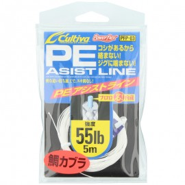 11415-Cultiva Assist Line PFP-03