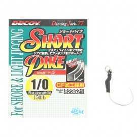 G7365-Decoy DJ-77 Short Pike