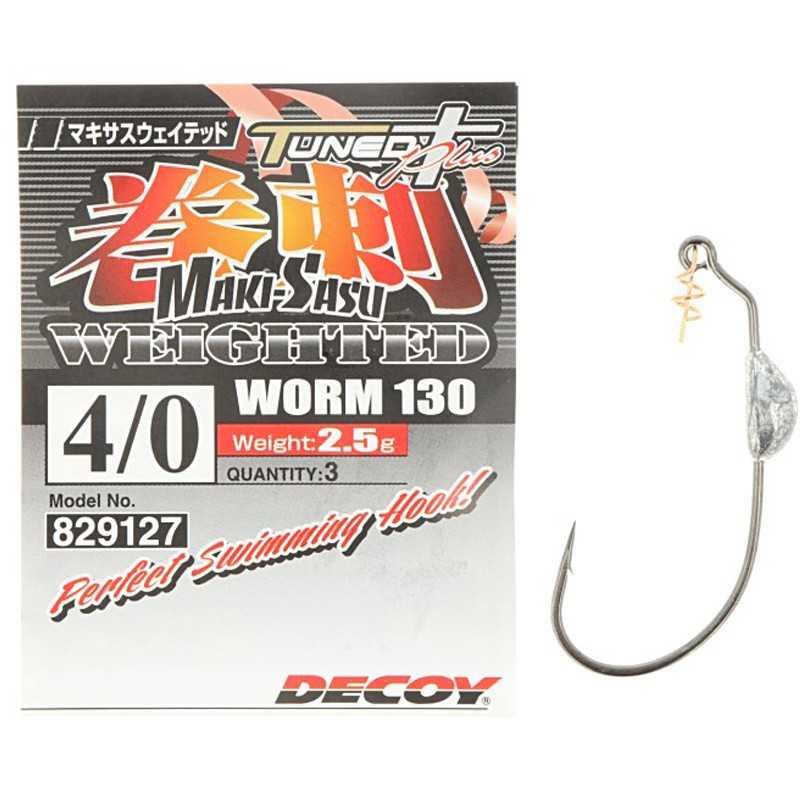 G6756-Decoy Maki-Sasu Worm 130
