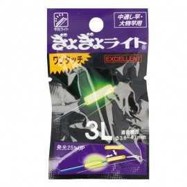 4967574102485-Starlite Cliplight XXL 0.6x4.1 mm 1 Ud.