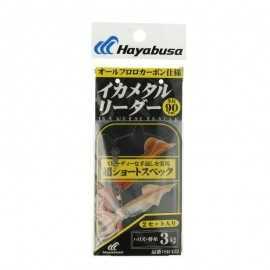 4993722846260-Hayabusa bajo de linea calamar doble 90 cm SR422
