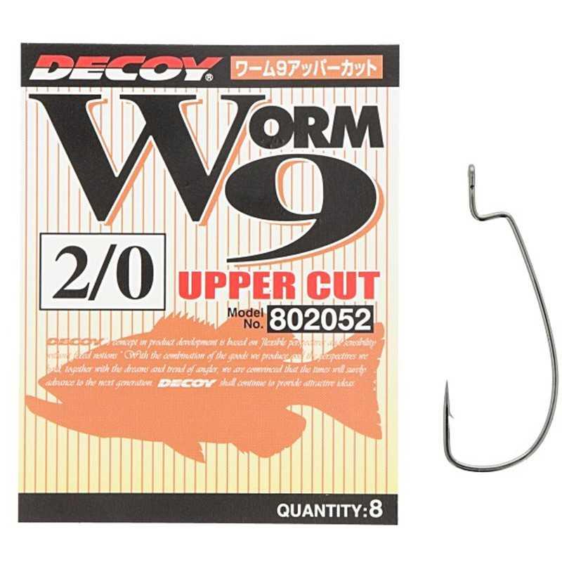 G7283-Decoy Worm 9 Upper Cut