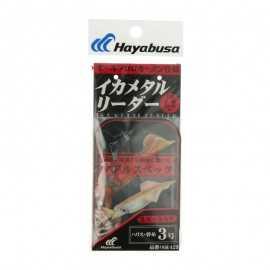 4993722890157- Hayabusa bajo de linea calamar triple de 120 cm SR423