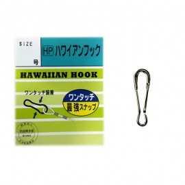 11446-Yo-Zuri Hawaiian Hook