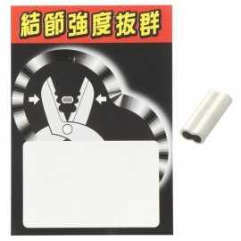 21822-Yamashita Lp Daruma Clip Remaches dobles Aluminio
