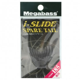 4513473389177-Megabass I Slide Spare Tail 185 Metallic Smoke