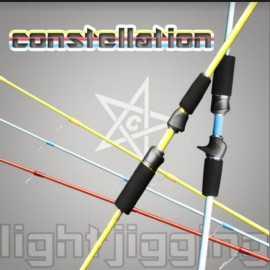 Centaur Constellation 63B XXUL Light Jigging 30-100gr