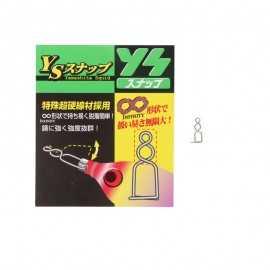 4510001474879-Yamashita Tataki Clip