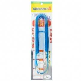 20084-Yamashita Happy Espiral 4 mm 280 Cm