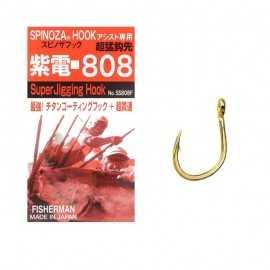 10225-Fisherman Spinoza Ss808f Super Jigging Hook