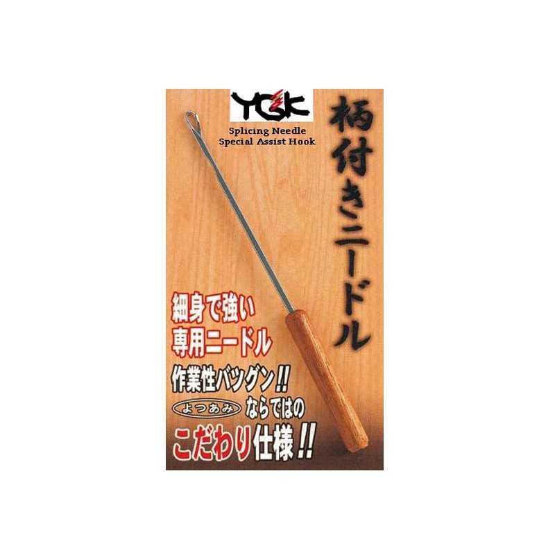 21682-Ygk Spleecing Needle