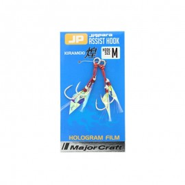 G7057-Major Craft JP Jigpara Assist Hook Hologram Film