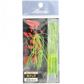 G7314-Bassday Nin Rubber Recambios Big Snapper (2 Hooks)