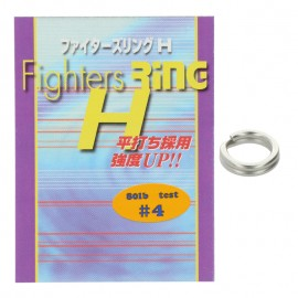 10033-Maria H-fighter Split Ring